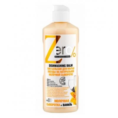 ZERO Płyn/Balsam ekologiczny do naczyń serwatka mleczna 500 ml