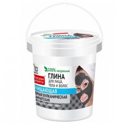 Czarna oczyszczająca glinka wulkaniczna Kamczacka 155ml
