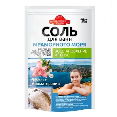 Sól do kąpieli z Morza Marmara tonizująca 500g