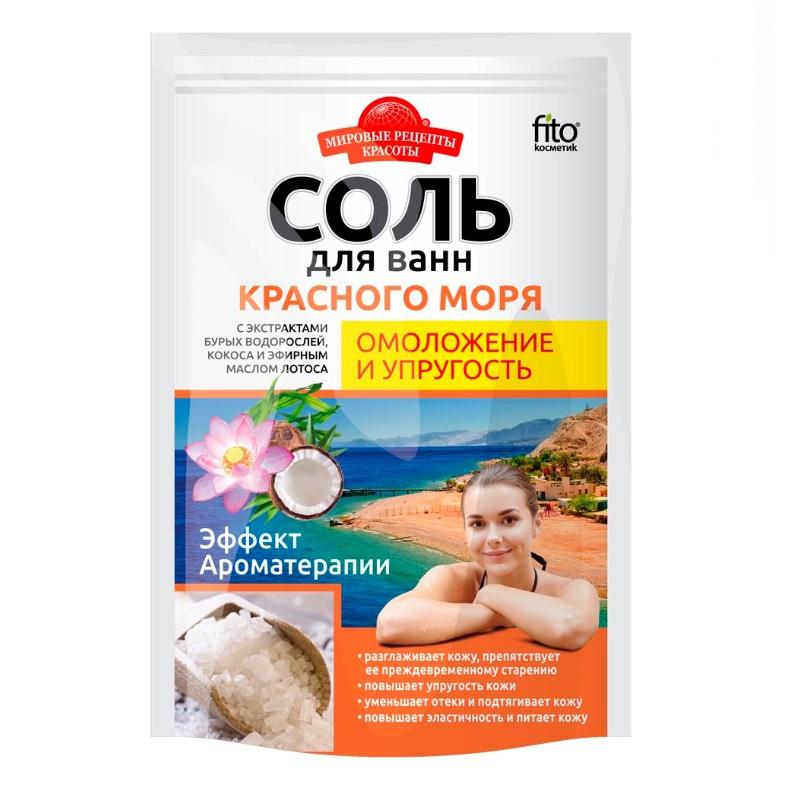 Sól do kąpieli z Morza Czerwonego ujędrnniająco - odmładzająca 500g