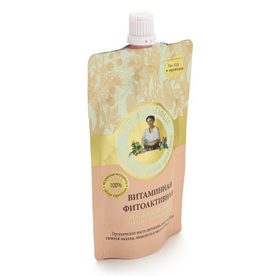 Agafia Łaźnia Maska do twarzy witaminowa 100ml