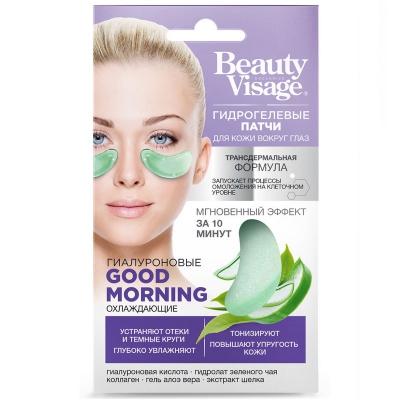 Płatki hydrożelowe do skóry wokół oczu Hialuronowe Ochładzające Good Morning Beauty Visage 7g