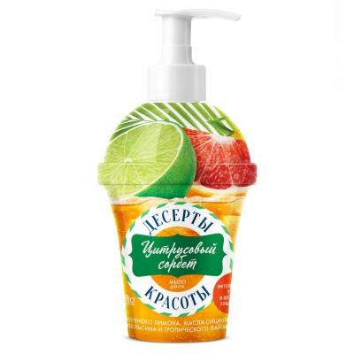Mydło do rąk Limonka i pomarańcza - Intensywna pielęgnacja i gładkość 320ml
