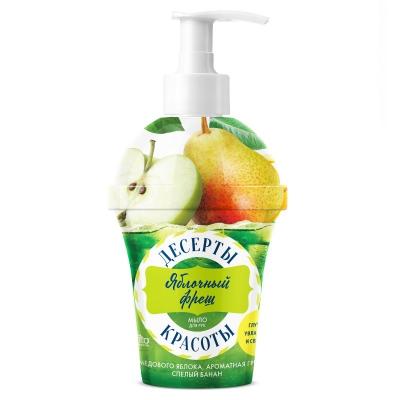 Mydło do rąk Jabłko i gruszka  Głębokie nawilżenie i świeżość 320ml