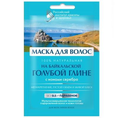 Maska do włosów na bazie niebieskiej glinki 30ml