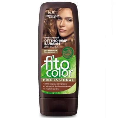 Fito Color Naturalny balsam koloryzujący do włosów Naturalny jasny brąz 140 ml