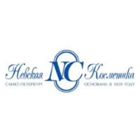 Nevska Comsetic