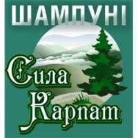 Siła Karpat
